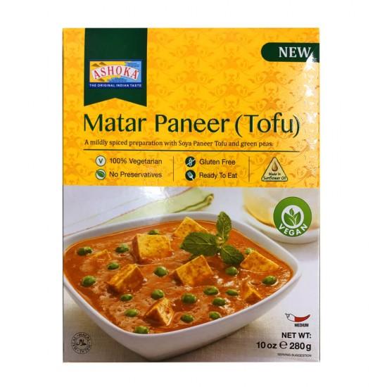 Ashoka Matar Paneer (Tofu) (280g)