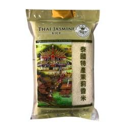 Thai Jasmine Rice 4.54 Kg